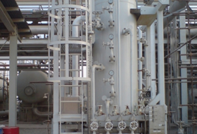Bahregan district Industrial Wastewater Treatment system EPC Project